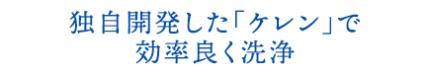 pc_2011oosouji_25-01re